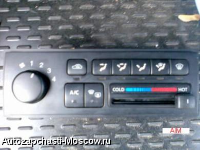 Карданные валы карданы УАЗ — купить в России - BAZA